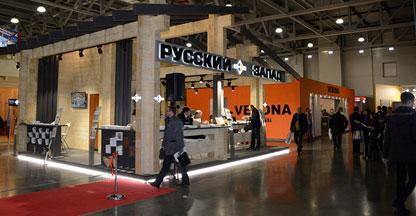 Компания «Русский запад» — генеральный спонсор выставки