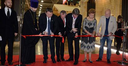 Открытие выставки «Красивые Дома. Российский архитектурный салон»
