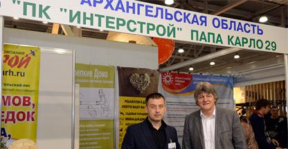 Предприятия по строительству деревянных домов Архангельской области на выставке «Красивые дома»