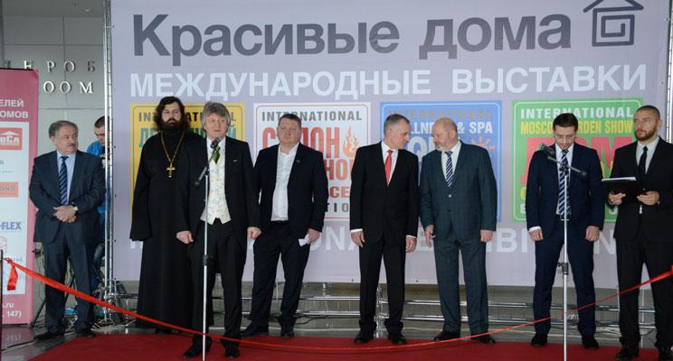 Состоялась церемония открытия Международных выставок