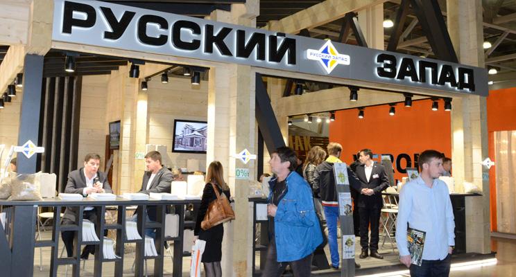 «Русский Запад» – генеральный спонсор выставки «Деревянный дом»