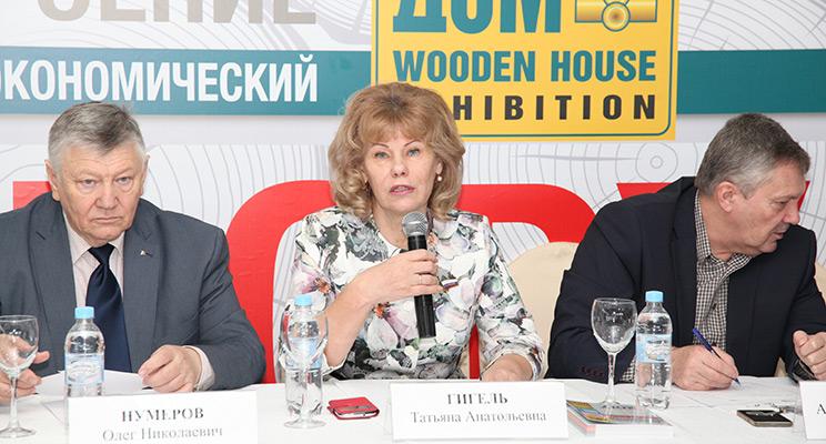 Завершился Международный экономический форум по деревянному домостроению