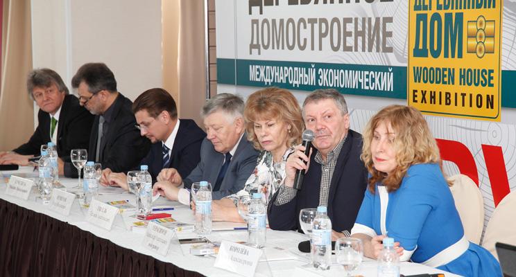 Решение Первого международного экономического форума по деревянному домостроению