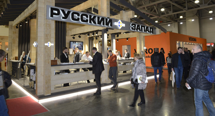 «Русский запад» — генеральный спонсор выставки «Красивые дома» 2017