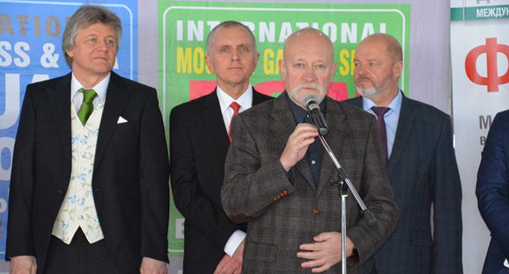 Состоялась церемония открытия Международных выставок 2018