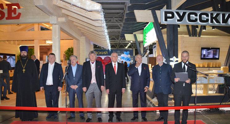 Церемония открытия выставки «Красивые Дома. Российский архитектурный салон 2018»