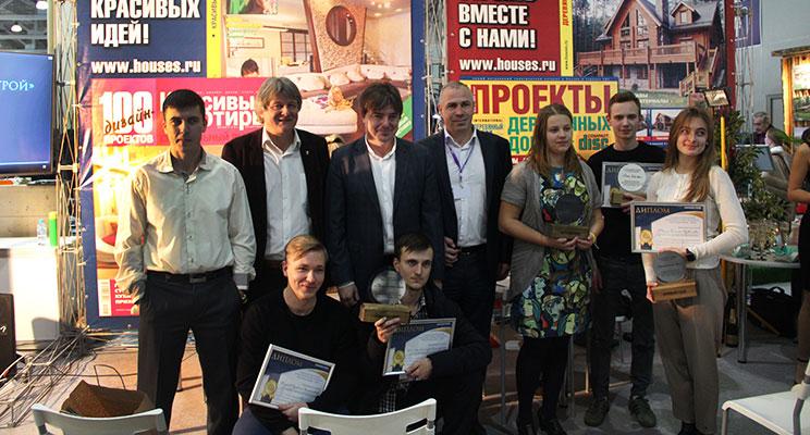 Награждение победителей Международного архитектурного конкурса «Русская баня 2018»