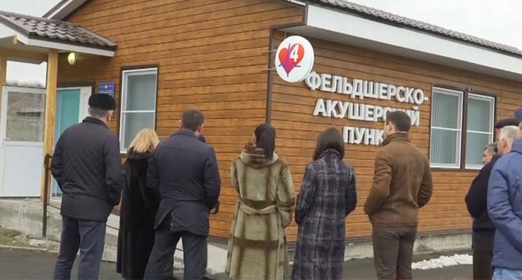 Открытие нового ФАПа в поселке Редант