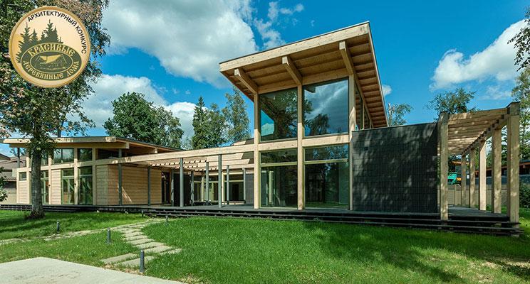 Победители конкурса «Красивые деревянные дома 2020»