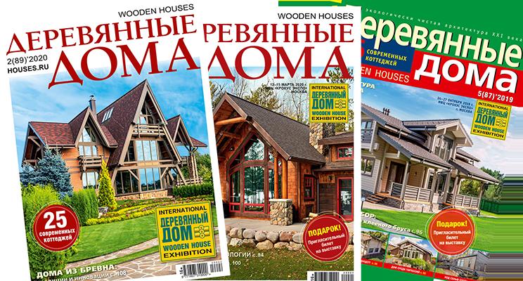 Подписывайтесь на рассылку и читайте все журналы бесплатно