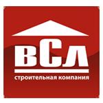 Строительная компания «ВСЛ». Производство и строительство домов